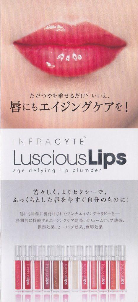 LLips011