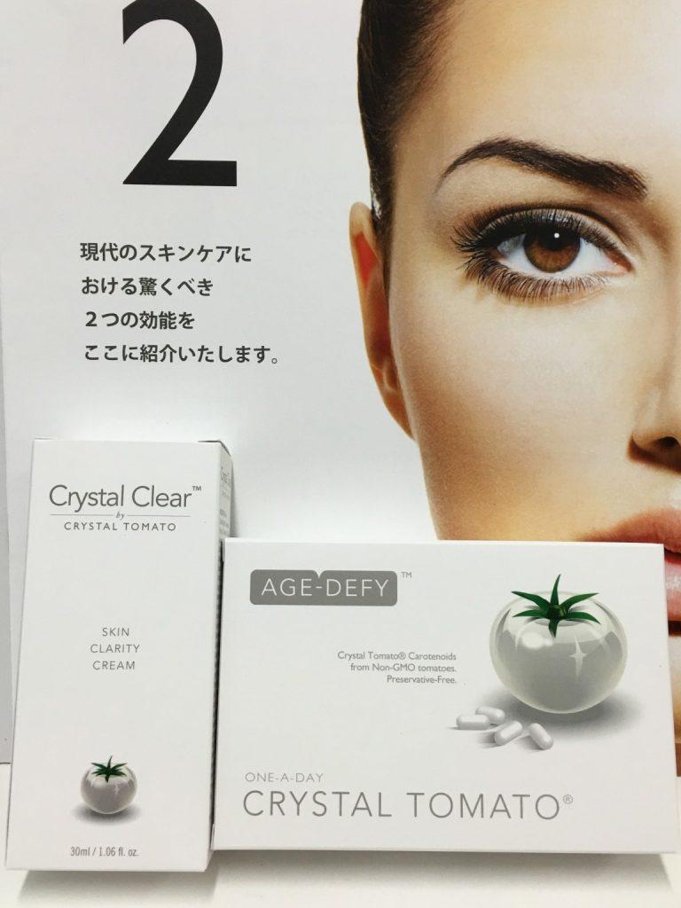 CrystalTomato